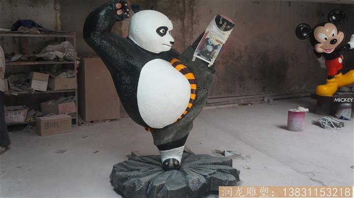 【供应玻璃钢卡通雕塑 功夫熊猫造型